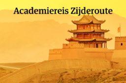 AUG 18, 2019: NRC Academiereis Zijderoute, Met Annette Nijs