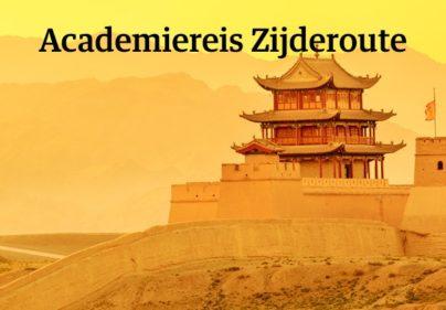 OCT 4, 2020: NRC Academiereis Zijderoute met Annette Nijs, Uzbekistan, China