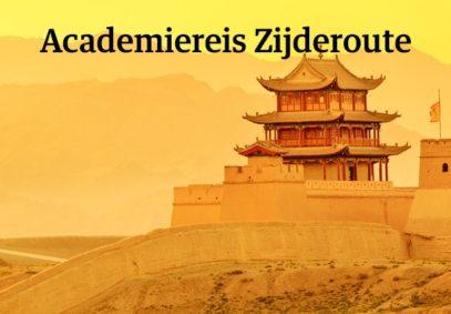 AUG 29 – SEPT 12, 2021: NRC Academiereis Zijderoute met Annette Nijs, Uzbekistan, China