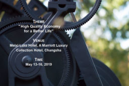 MAY 13, 2019: Global High-End Manufacturing Summit in Changsha, China