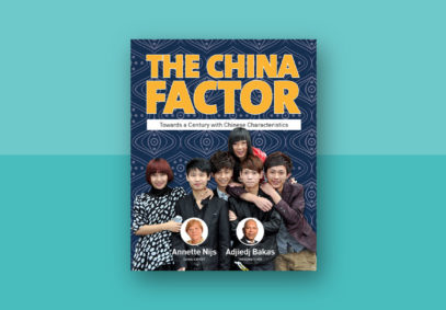JUNE 2019: THE CHINA FACTOR – my second book will be launched