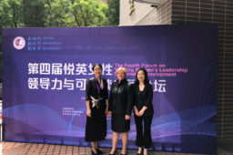 MAY 19, 2019: The 4th Yueying Women Leadership and Sustainable Development Forum, Beijing