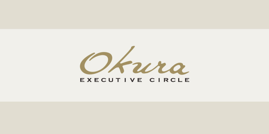JAN 22, 2020: The China Factor, Okura Executive Circle, Amsterdam