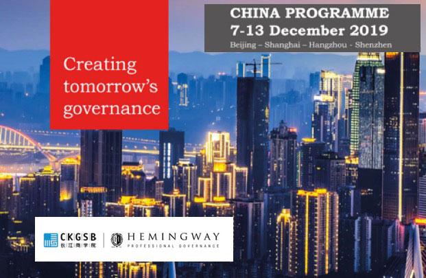 DEC 7-13, 2019: Join us to China – Beijing – Shanghai – Hangzhou - Shenzhen