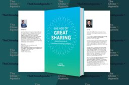 The China Agenda published 'The Age of Great Sharing' by Jun Ge and Yukuan Guo.