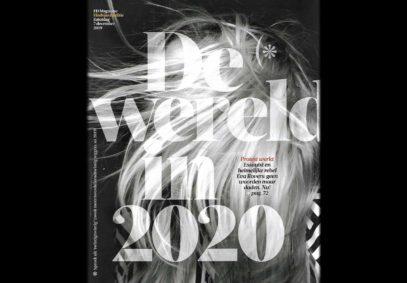 DEC 7, 2019: FD Magazine – Privacy in China