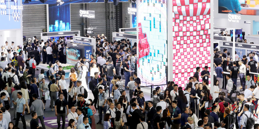 JUN 30, 2020: Mobile World Congress Shanghai