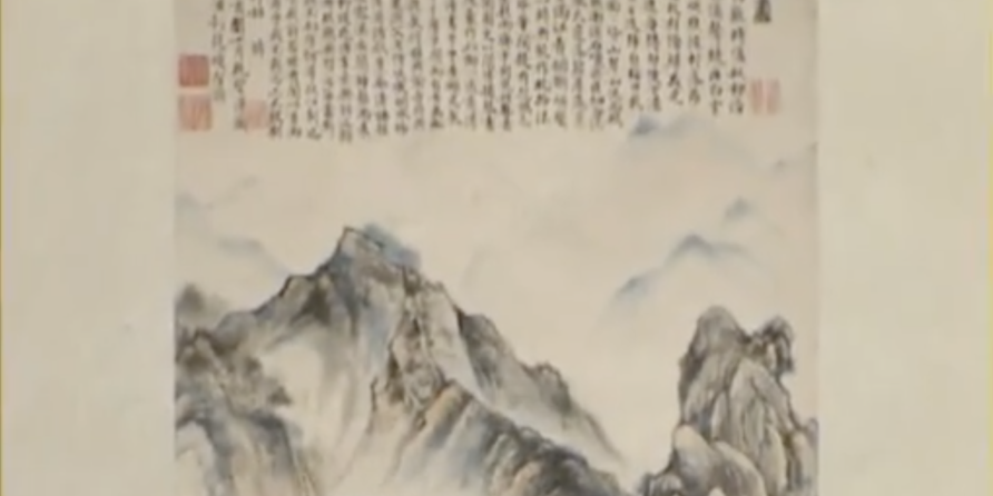 Awesome – Chinese painting from 1623 comes to life