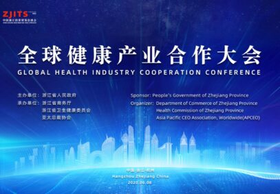 JUNE 8, 2020:  Global Health Industry Cooperation Conference – Hangzhou, China.